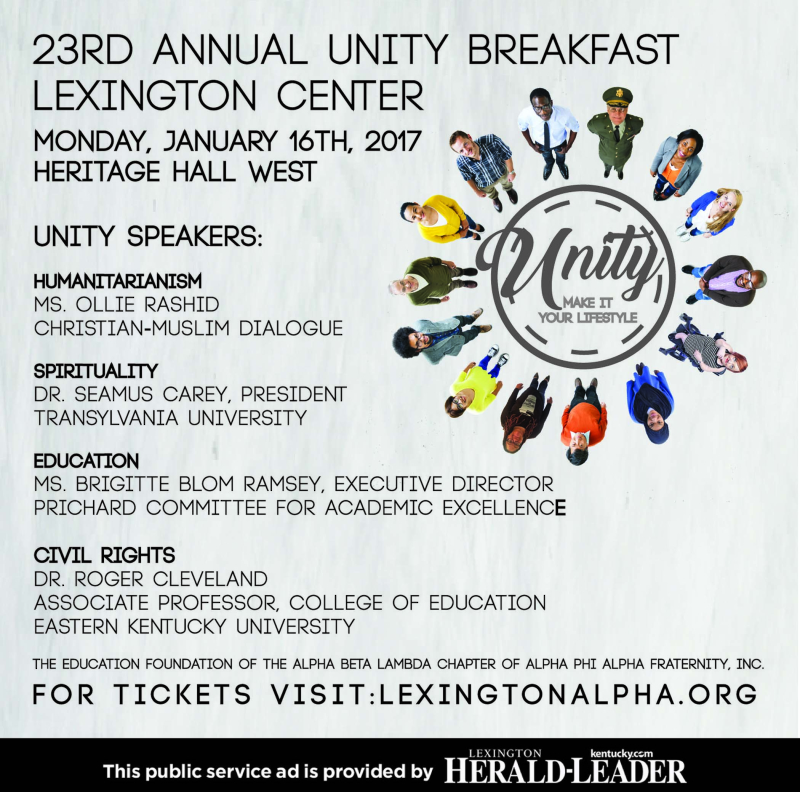 2017 Unity Breakfast Lexington